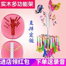 木偶摇鼓架子喇叭气球折叠收缩多功能展示架子摇鼓架子糖葫芦靶子