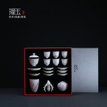 家用简约陶瓷盖碗茶杯茶漏 瓘玉茶具九色鹿德化白瓷功夫茶具套装