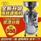 125型豆浆机商用现磨全自动渣浆自分离高功率 大容量磨浆机豆腐机
