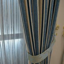 色织条纹雪尼尔窗帘简约现代高档儿童窗帘男孩飘窗窗帘成品穆德拉