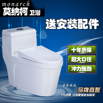 Household toilet bathroom connected ceramic Super swirl siphon water saving deodorant mute project out of the rental seat toilet