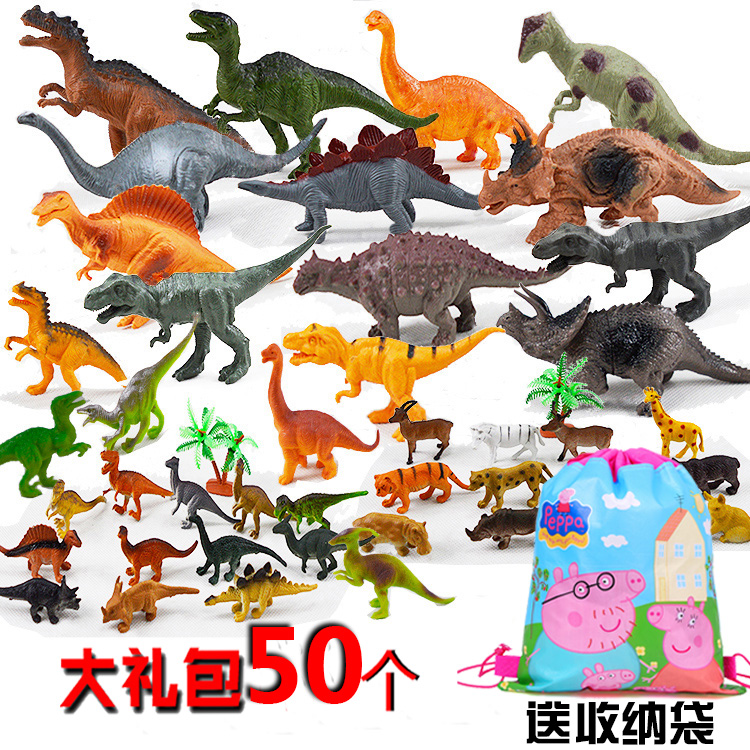动物玩具仿真