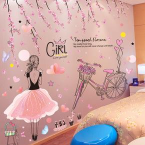 墙纸自粘卧室少女心房间布置粉色墙壁ins墙面装饰海报墙贴纸贴画
