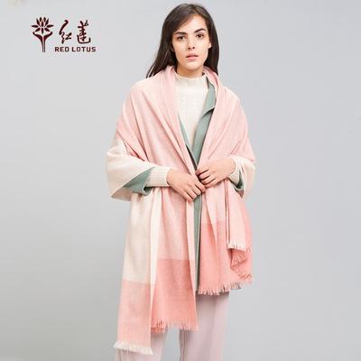 红莲HONG LIAN女式秋冬文艺撞色纯山羊绒流苏围巾披肩舒适保暖