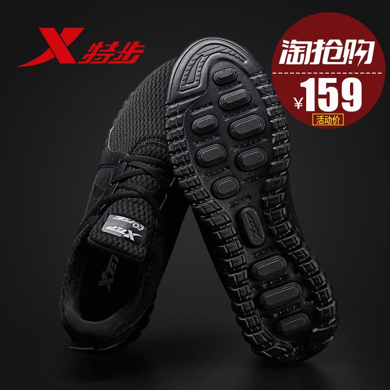 特步男鞋运动鞋2018夏季新款网鞋透气网面秋季跑步鞋防臭休闲鞋子