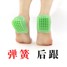 Heel pain insole high elastic heel pad silicone insoles female running heel pad thickening shock absorber insole male