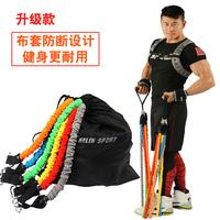拉力绳健身男力量训练防断拉力器阻力绳女士健身弹力绳家用弹力带