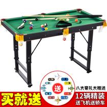 儿童台球桌 大号 黑8家用折叠斯诺克标准成人乒乓球桌 迷你台球桌