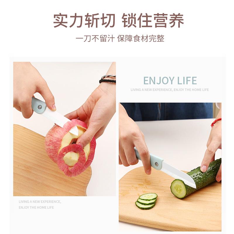 水果刀宿舍刀便携随身折叠陶瓷刀家用迷你瓜果刀折叠刀小刀削皮刀