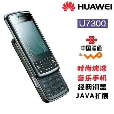 华为U7300联通3G滑盖手机USIM日韩HSDPA/WCDMA老人机女款JAVA