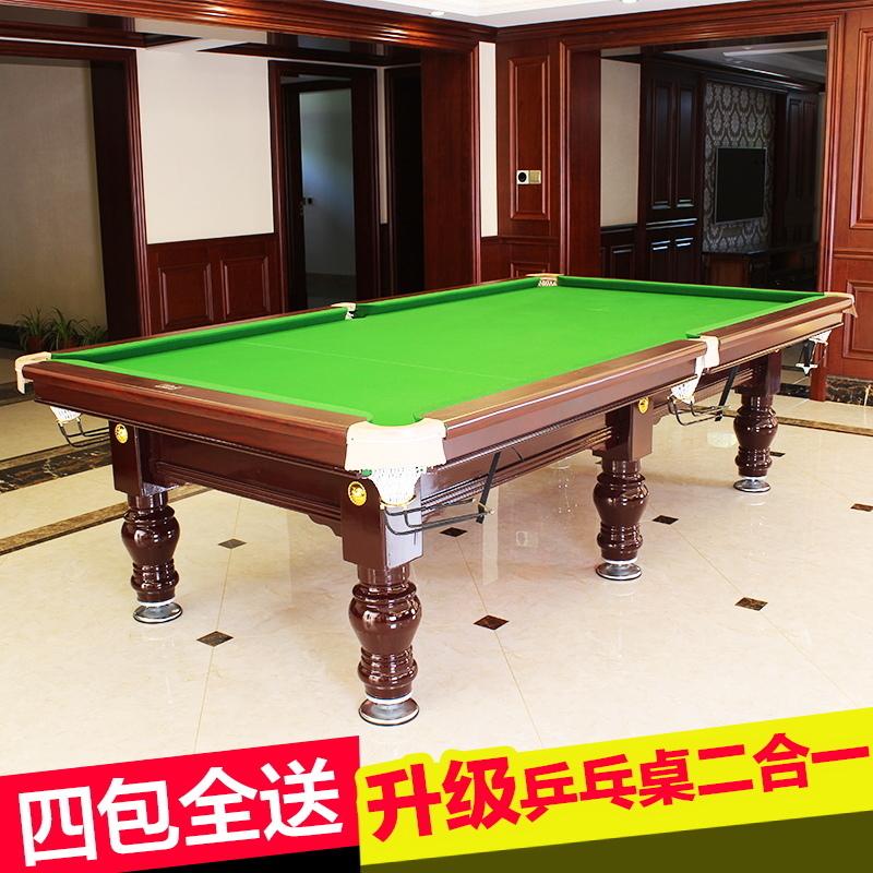 北京乒乓球桌