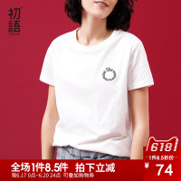 初语 白色T恤短袖女2018新款韩范印花修身复古港味短袖女心机上衣