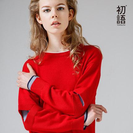 初语2017秋冬宽松套头打底小清新毛衣女假两件长袖圆领上衣针织衫