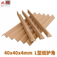 L type 40*40*4mm length 1 meter paper corner carton corner corner line anti-collision paper appliance furniture corner