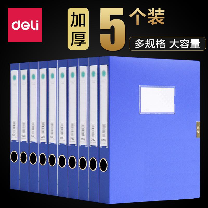 pp文件盒