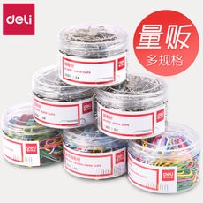 Deli paper clip office supplies paper clips return needle binding stationery nickel thickened 1000 large