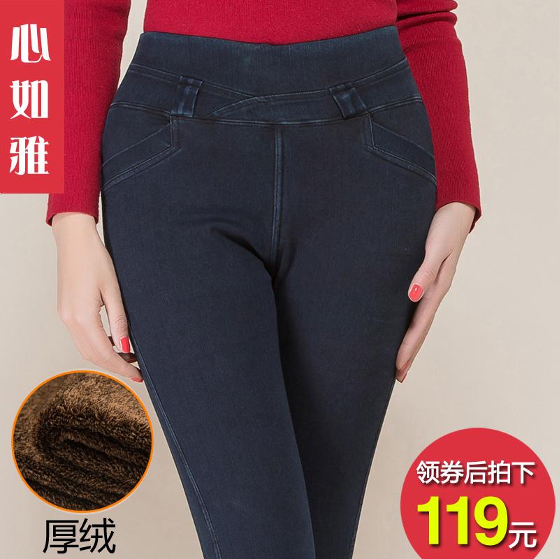 保暖女士铅笔裤