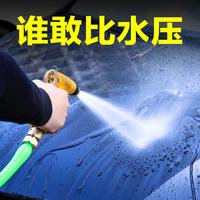 洗车水抢高压家用水枪冲车神器喷水枪头浇花喷头水管软管套装工具