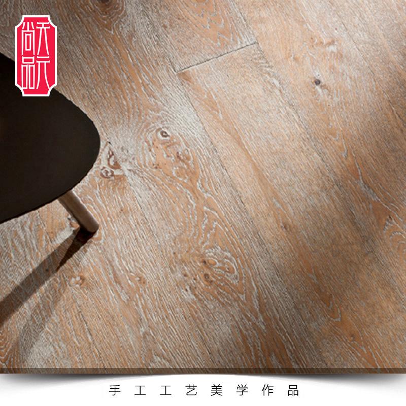 天元尚品北欧橡木地板XM-8621C