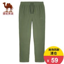 CAMEL骆驼户外抓绒裤男 郊游野营登山保暖裤男士抓绒长裤男裤子