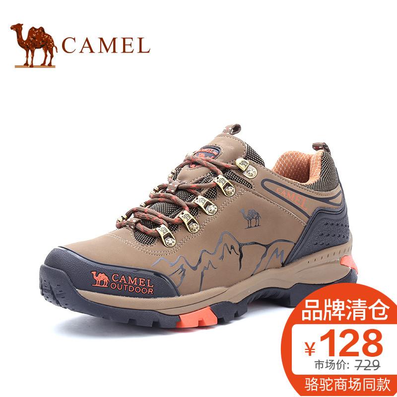 Camel/骆驼男鞋 户外登山鞋徒步运动鞋休闲鞋