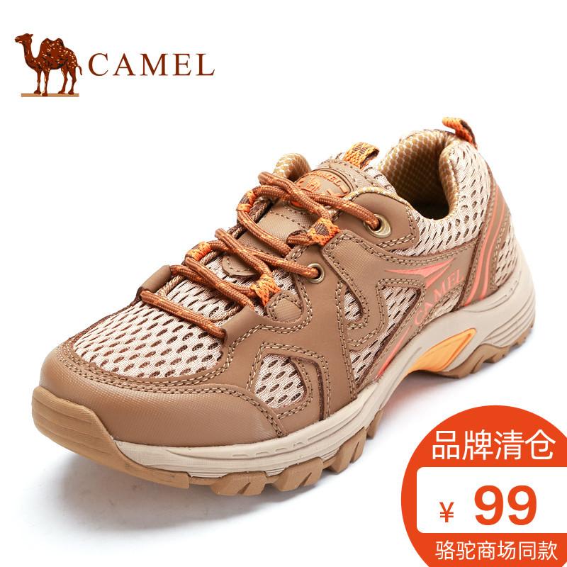 駱駝登山鞋夏季戶外越野徒步運動鞋網面透氣輕便男鞋子