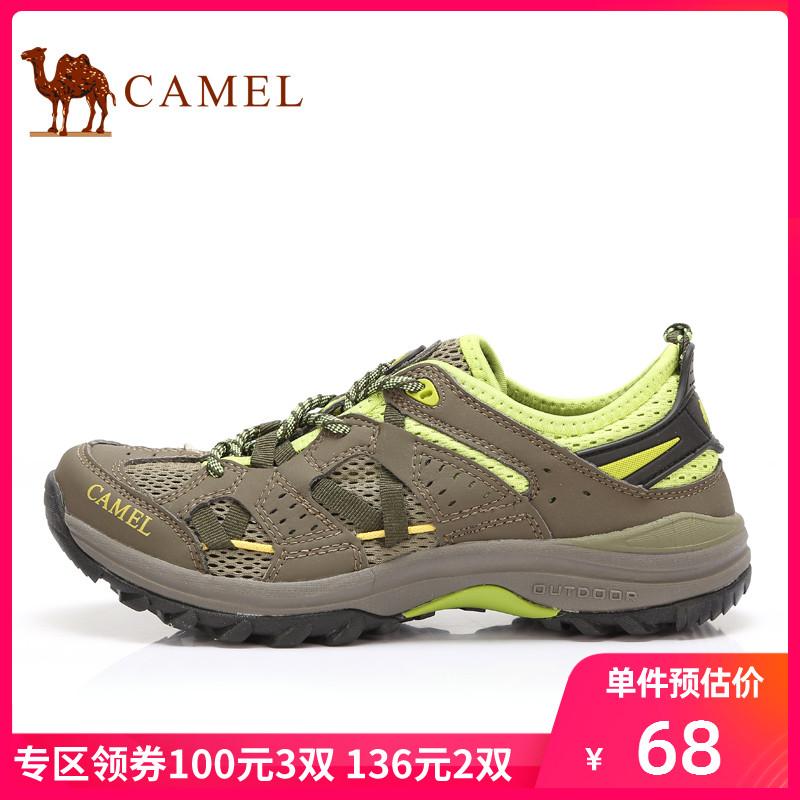 Camel/骆驼女鞋 夏季户外网布营地徒步鞋 系带低帮运动鞋子