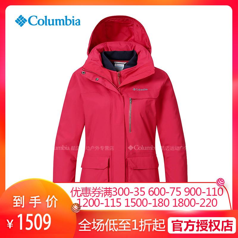 BJ 18秋冬Columbia哥伦比亚冲锋衣女户外抓绒内胆三合一PL7209