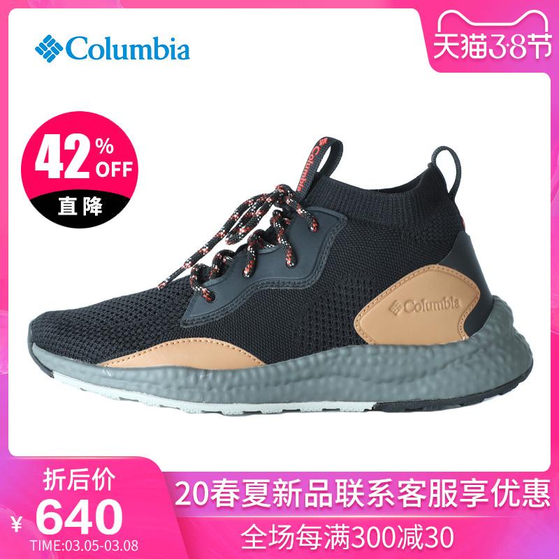 2020春夏新品Columbia哥伦比亚男鞋中帮城市休闲徒步鞋BM0082
