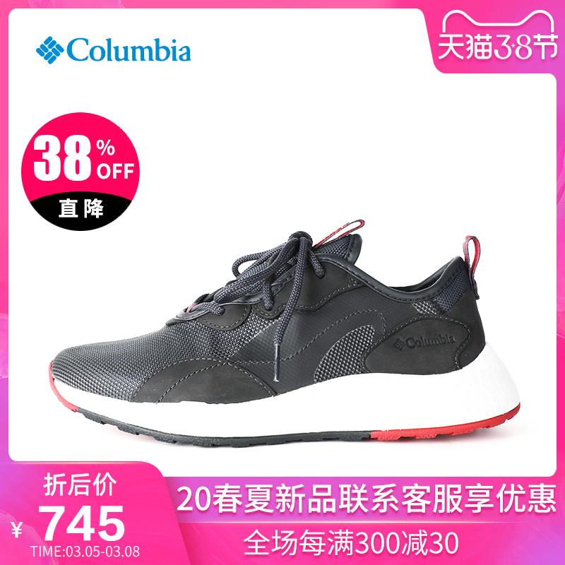 2020春夏新品Columbia哥伦比亚女鞋户外低帮防水休闲徒步鞋YL0745