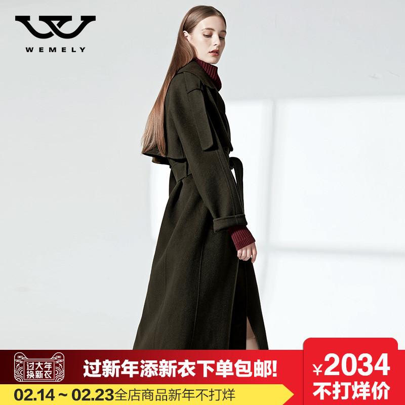 双面羊绒大衣女2017新款时尚中长款过膝正品双面绒毛呢外套