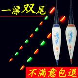 夜光漂水无影电子浮标漂浮漂百仙漂电子3目短鱼漂库渔具用品钓鱼