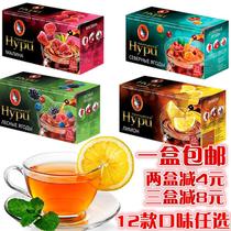 包水果茶水果干茶果粒茶手工水果茶花果茶水果茶花茶包柠檬片85