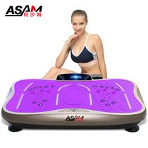 阿沙姆甩脂机抖抖机瘦腿瘦肚子神器减肥器材腰带站立式瘦身减肥机