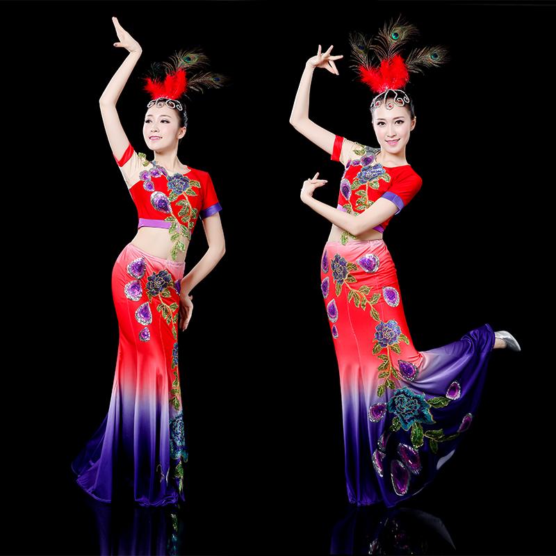 新款傣族舞蹈服成人性感修身民族风长裙孔雀舞演出服装鱼尾裙女装