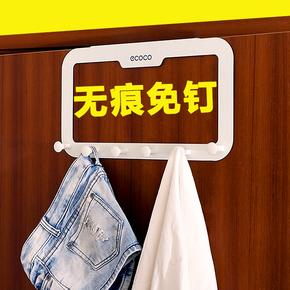 进门口门上粘贴衣帽免钉挂钩冰箱卫生间卧室衣柜门后浴室收纳挂架