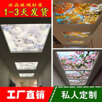 Art glass ceiling decorative background wall corridor hallway living room entrance translucent ice crystal painting ceiling corridor ceiling