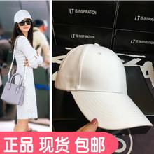韩国明星同款帽子女夏2019新款棒球帽光板韩版百搭白色鸭舌帽男潮