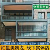 Балконные окна / Окна для веранды Артикул 572935198047