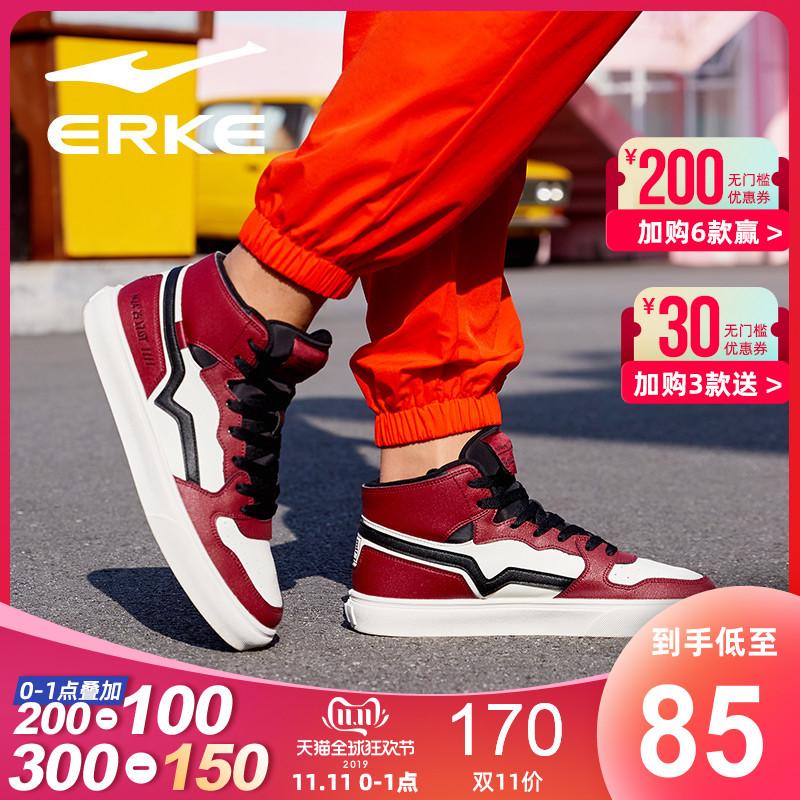鸿星尔克男鞋滑板鞋2019秋冬新款男士休闲鞋运动鞋冬季高帮板鞋