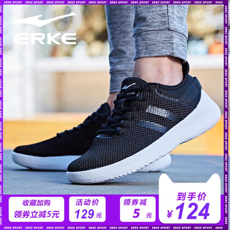 鸿星尔克女士板鞋 官方正品 2018夏季 韩版潮流 休闲百搭女板鞋