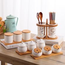 家用 天天特价 厨房用品陶瓷调味罐三件套创意佐料瓶调料盒套装