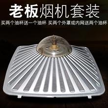 8210 8312外网罩 8008 8310 适配老板油烟机配件过滤网油网CXW200
