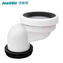 马桶移位器10CM坐便器排污管安装移位器适用铸铁管排水管道转接头
