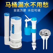 吉斯特老式抽水马桶进水阀浮球坐便器水箱排水阀通用按钮配件全套