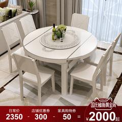 伸缩餐桌白色