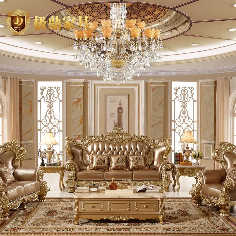 法式沙发 奢华