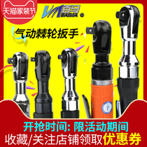 百马BM-J8气动1 2棘轮扳手12.7mm套筒扳手3 8扳手9.5mm气扳手1 4