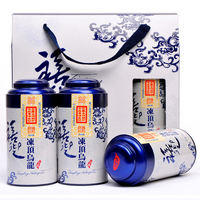 Welcome to Taiwan's high mountain tea original frozen top oolong flavor type winter tea new imported tea gift box 3 cans 450g