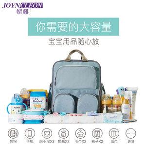 婧麒妈咪包女2018新款时尚多功能大容量孕妇妈妈母婴包外出婴儿包